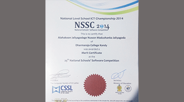 National Schools' Software Competition