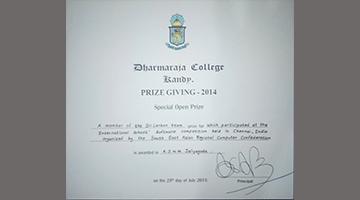 Dr. Sarath Amunugama Price