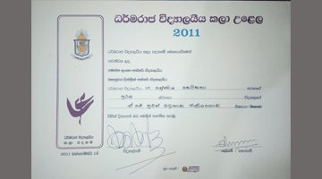 Sinhala Short Story Writing